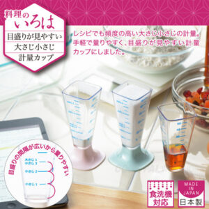 iroha_image01